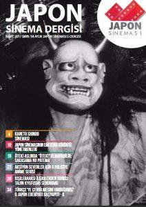 Japon Sinema Dergisi 14. Sayı (Mart)