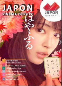 Japon Sinema Dergisi 15. Sayı (Nisan)
