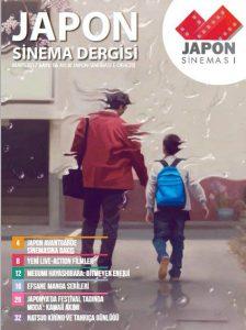 Japon Sinema Dergisi 16. Sayı (Mayıs)
