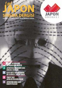 Japon Sinema Dergisi 17. Sayı (Haziran)