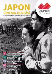 Japon Sinema Dergisi 19. Sayı (Ağustos)