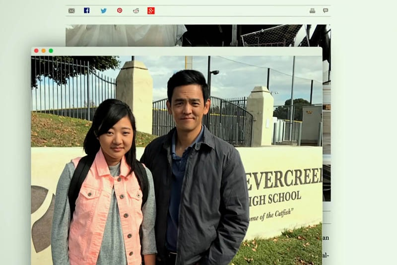 Michelle La - John Cho - Searching (2018)