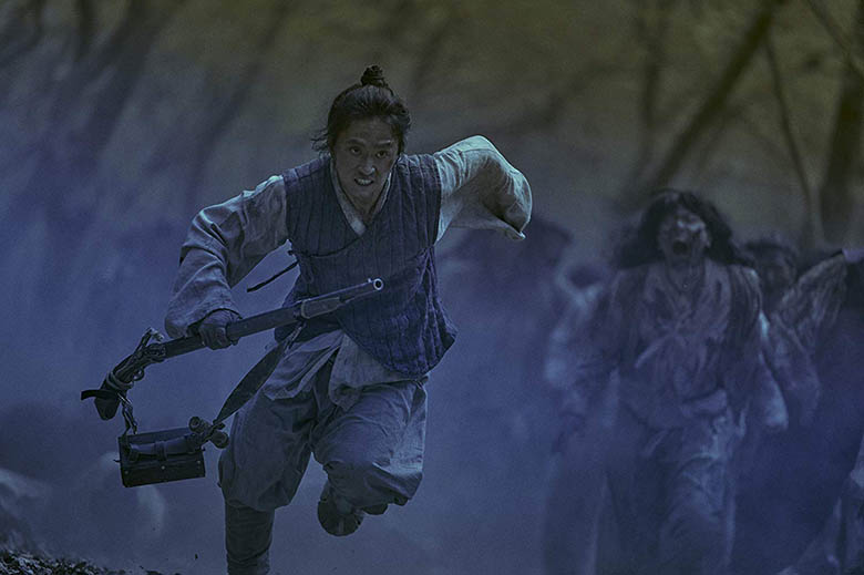 Kingdom (2019) - Kim Sung-Kyu