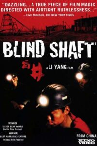 Mang jing / Blind Shaft (2003)