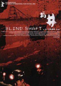Mang jing / Blind Shaft (2003) Poster