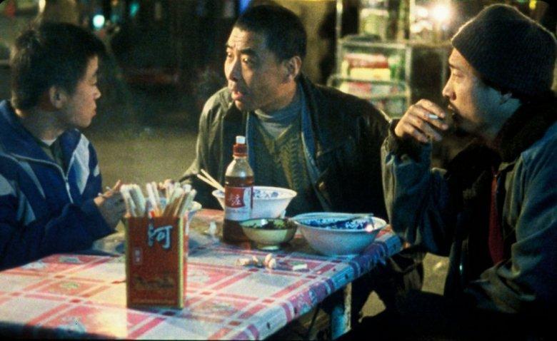 Mang jing / Blind Shaft (2003)- Li Yixiang, Tang Zhaoyang, Wang Baoqiang