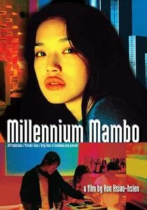 Qianxi mànbo / Millennium Mambo (2001) Poster
