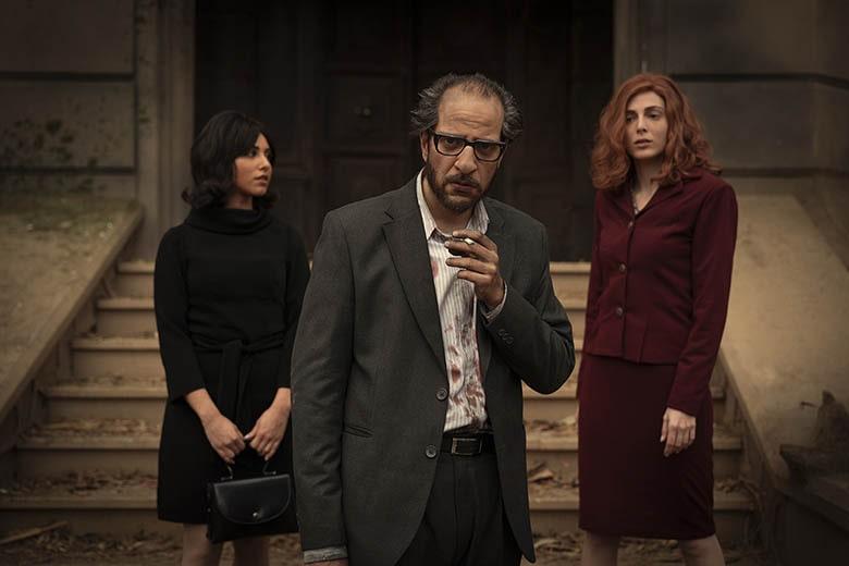 Paranormal 1. Sezon - Ahmed Amin, Razane Jammal, Aya Samaha